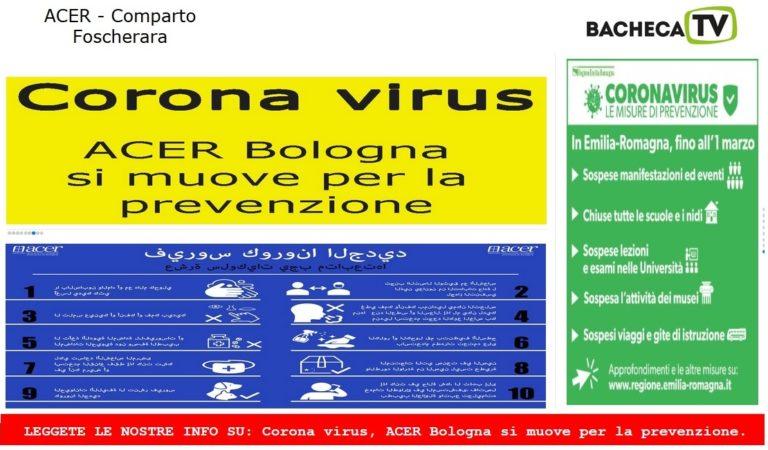 Corona Virus al Comparto Foscherara Bologna
